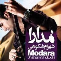 Shahram Shokoohi - Modara