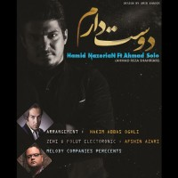 Ahmad Solo & Hamid Nazerian - Dooset Daram