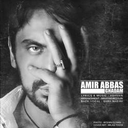 Amir Abbas Golab – Ghadam