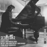 Amir Abbas Golab - Setayesh 2 ( Piano Version )