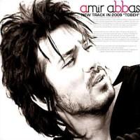 Amir Abbas Golab - Tobeh