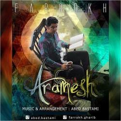 Farrokh Gharib – Aramesh