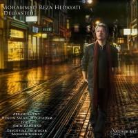 Mohammadreza Hedayati - Delbasteh