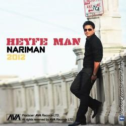Nariman – Heyfe Man
