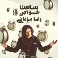 Reza Yazdani - Saatha Khaban