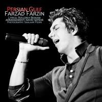 Farzad Farzin - Khalije Fars