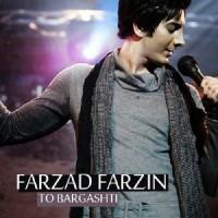 Farzad Farzin - To Bargashti