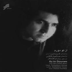 Fereydoun Asraei – Vaghti Baroon Mizaneh