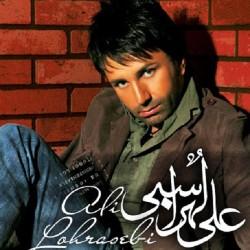 Ali Lohrasbi – Be Man Befahmoon