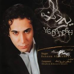 Behnam Alamshahi – Ye Dandeh