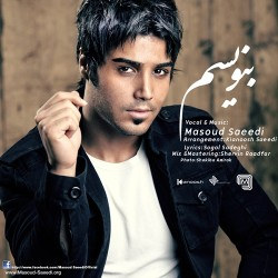 Masoud Saeedi – Benevisam