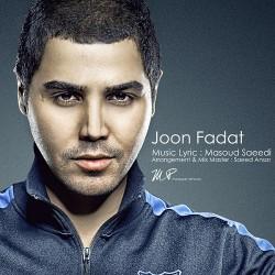 Masoud Saeedi – Joon Fadat