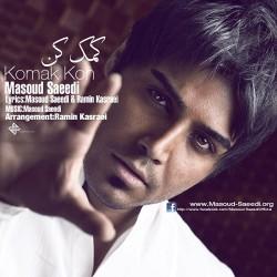 Masoud Saeedi – Komak Kon