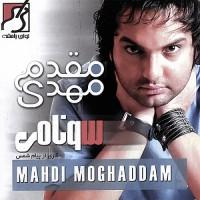 Mehdi Moghaddam - Sunami