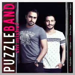 Puzzle Band – Chi Mishe