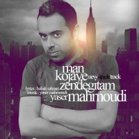 Yaser Mahmoudi - Man Kojaye Zendegitam