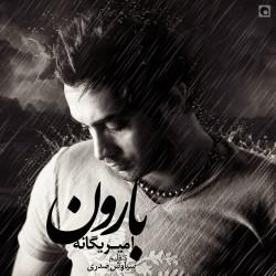 Amir Yeganeh – Baroon