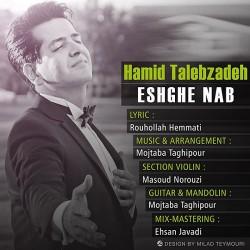 Hamid Talebzadeh – Eshghe Nab