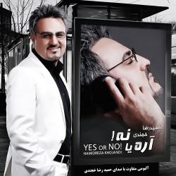 Hamidreza Khojandi – Are Ya Na