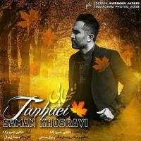 Saman Khosravi - Tanhaei