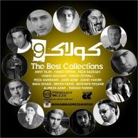 Alireza Azar Ft Amir Abbas Golab & Milad Babaei - Otagh ( Remix )