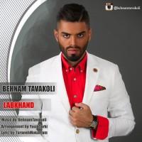 Behnam Tavakoli - Labkhand