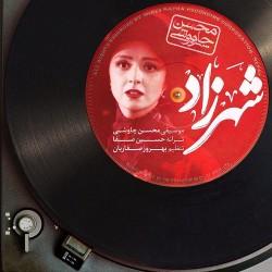 Mohsen Chavoshi – Shahrzad