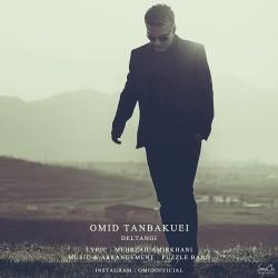 Omid Tanbakuei – Deltangi