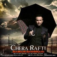 Saman Khosravi - Chera Rafti