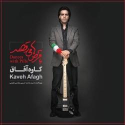 Kaveh Afagh – Ba Ghorsha Miraghsad