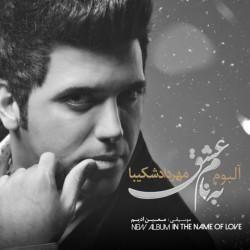 Mehrdad Shakiba – Be Name Eshgh