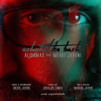 Alishmas & Mehdi Jahani - Eshghet Ke Bashe