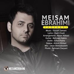 Meysam Ebrahimi – Yadegari
