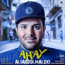 Ali Abdolmaleki – Ahay