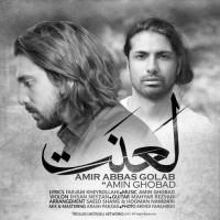 Amir Abbas Golab & Amin Ghobad - Lanat