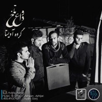 Avista Band - Vedae Talkh