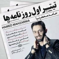 Hamed Mahzarnia - Titre Aval