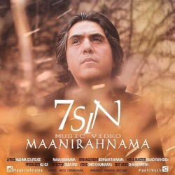 Mani Rahnama – 7 Sin