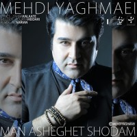 Mehdi Yaghmaei - Man Asheghet Shodam ( Shabkook ) ( Remix )