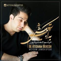 Meysam Jamshidpour – Be Atisham Bekesh