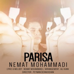 Nemat Mohammadi – Parisa