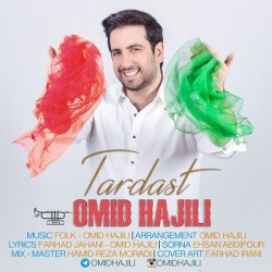 Omid Hajili – Tardast