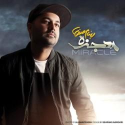 Behnam Safavi – Mojeze