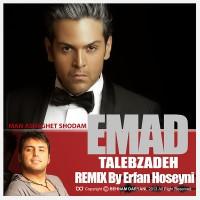 Emad Talebzadeh - Man Asheghet Shodam ( Remix )