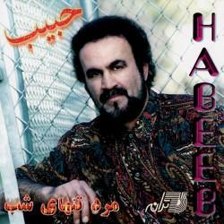 Habib – Marde Tanhaye Shab