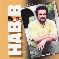 Habib – Salame Hamsayeh