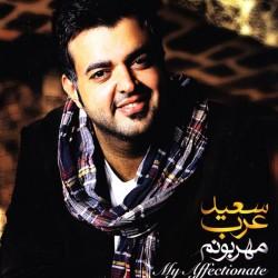 Saeed Arab – Mehrabonam