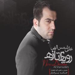 Ali Shamsollahi – Royaye Tazeh