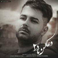 Behzad Pax - Doa Kon Madar 2
