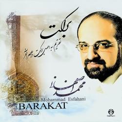 Mohammad Esfahani – Barakat